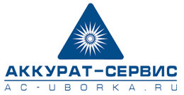 Клининговая компания Аккурат-Сервис