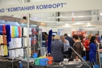 Открытие выставки CleanExpo Moscow | Pulire (18 фото)